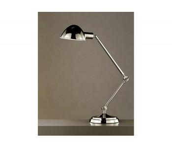 Stanton Adjustable Desk Lamp