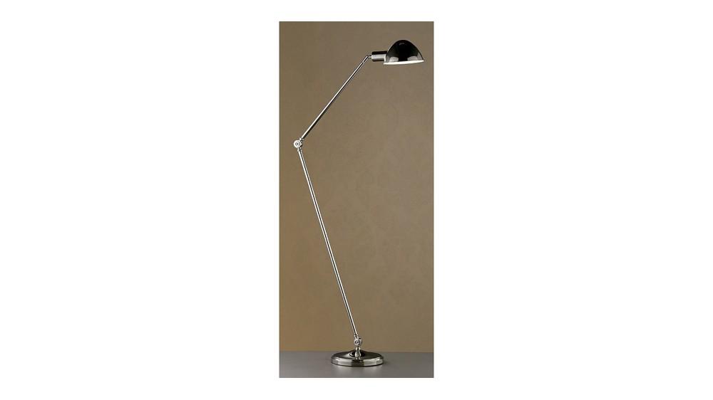 Stanton Adjustable Floor Lamp