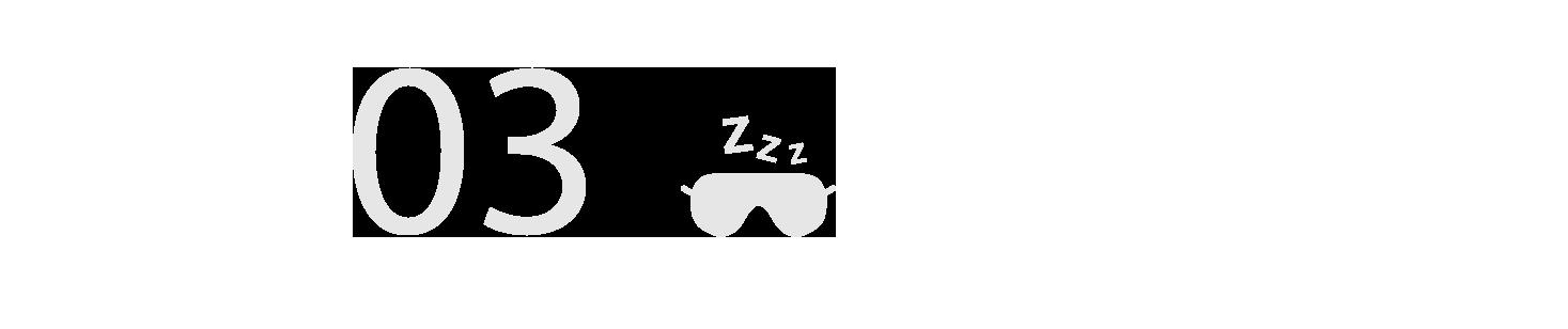 Top tips to sleep4